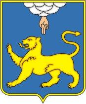 Администрация города Пскова